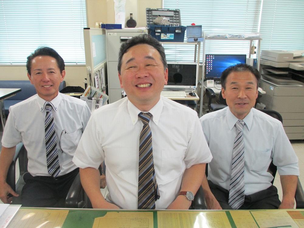 八代光太朗/中西俊英/菅澤利昭